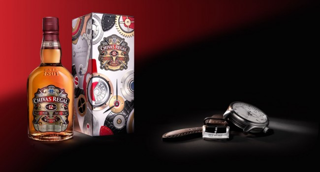 Chivas Bremont Website